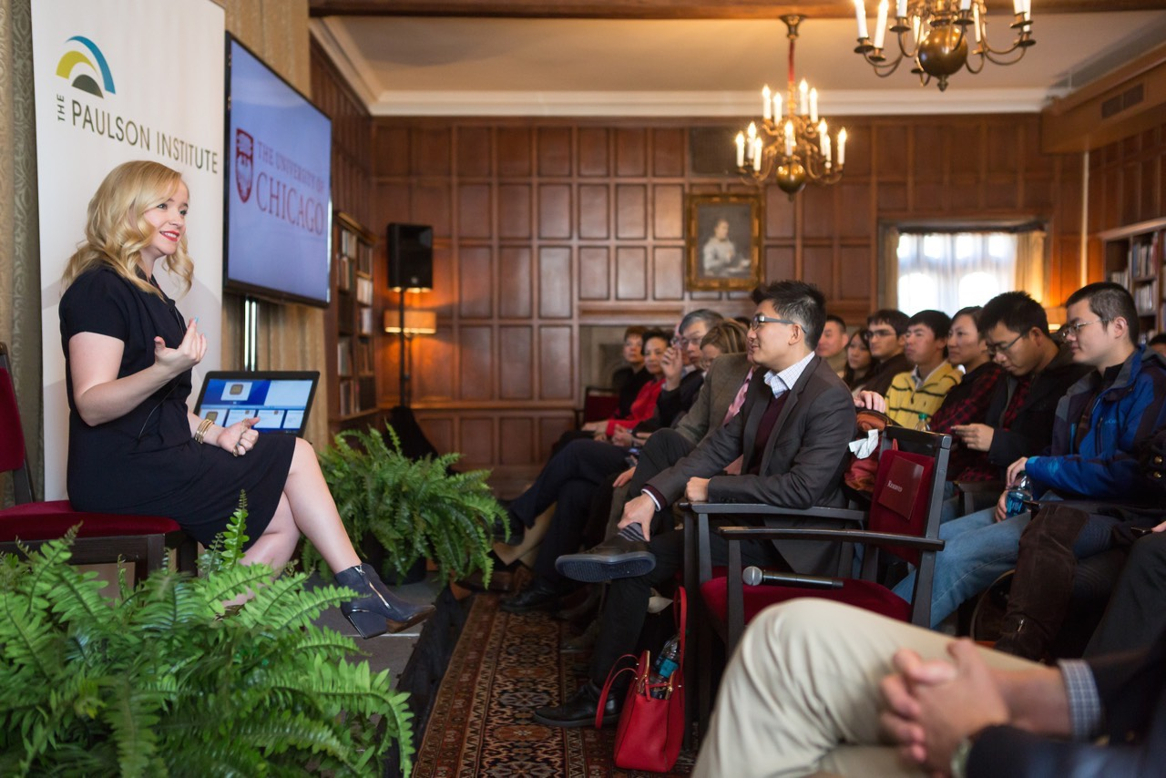 Jessica Beinecke: China Speakers Series