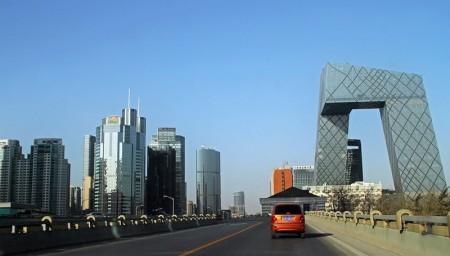 Keeping Beijing's skies 'APEC blue' Photo