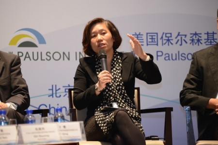 Ye Qing Of Shenzhen - Building Codes Conference - Nov 11 2014 Copy