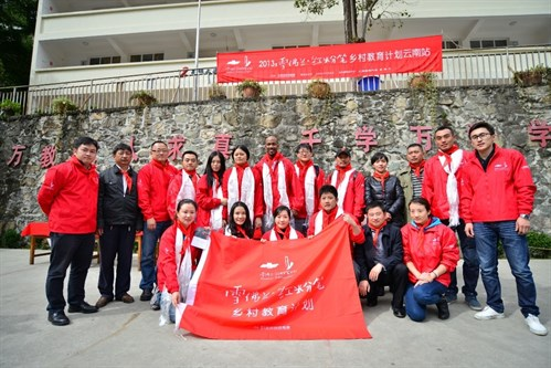 gm_chevrolet_red_chalk_program_visits_yunnan_web_499x333