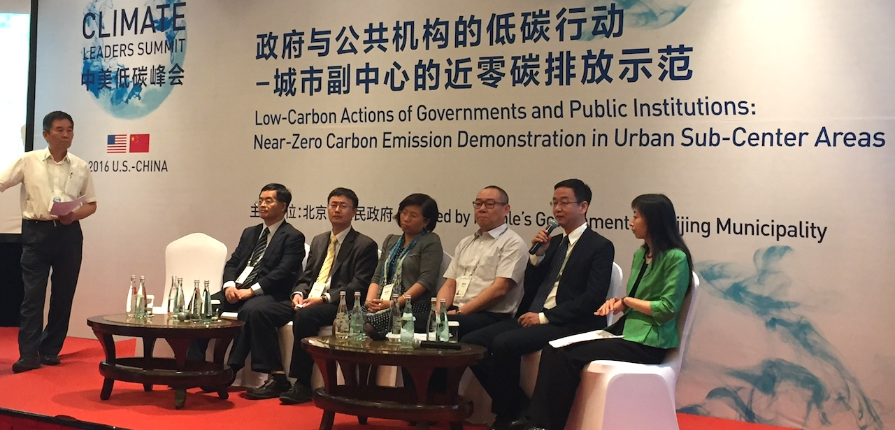 Kevin-Speaks-at-Low-Carbon-Cities-Panel-Carousel